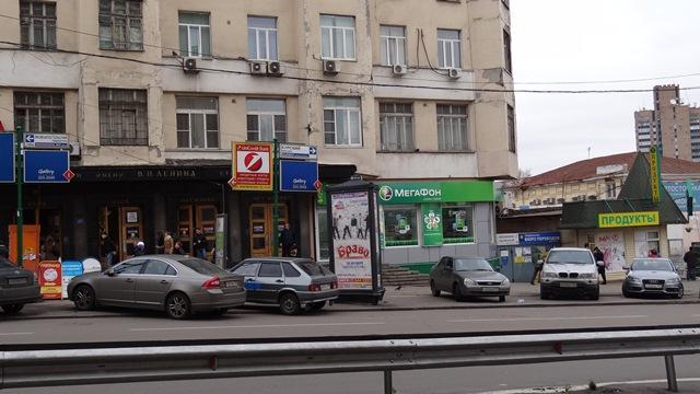 Выход из метро Курская-