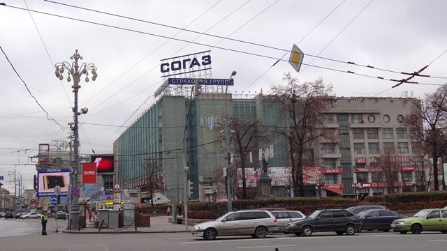 работы офиса на Тверской
