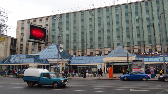 Здание издательства Известия